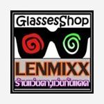 ร้านแว่นตา lenmixx