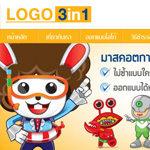 logo3in1.com