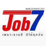Jobseven.com งาน หางาน สมัครงาน เพราะงานดี มีทุกวัน