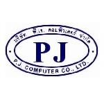 บริษัท พี.เจ. คอมพิวเตอร์ จำกัด