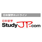 แนะนำสถานที่ศึกษาและหลักสูตรภาษาญี่ปุ่นในประเทศญี่ปุ่น