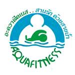AquaFitness  ศูนย์บริการสุขภาพเชิงการแพทย์
