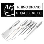 rhinobrand จำหน่ายมีดหั่นทำครัว มีดหั่นทั่วไป มีดด้ามไม้ สินค้าเครื่องทำครัว
