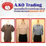 A.KO Trading จำหน่ายเสื้อผ้าสุภาพบุรุษ สุภาพสตรีด้วยเครื่องจักรที่ทันสมัย