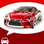 Chansiri cars เว็บไซต์สำหรับรถมือสองครบวงจร