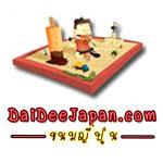 DaiDeeJapan ศูนย์รวมขนมญี่ปุ่นในเมืองไทย