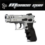 ปืนมานีพิษณุโลก จำหน่ายปืนสวัสดิการยี่ห้อ STI, COLT, BERETTA, และอื่นๆ