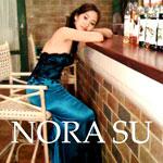 Nora su  มีบริการให้เช่าชุดเจ้าบ่าวเจ้าสาวด้วย degigner มืออาชีพ