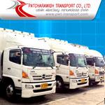 PATCHARAWISH TRANSPORT บริการส่งสินค้าทั่วประเทศไทย