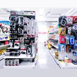 เจริญสิทธิภัณฑ์ ฮาร์ดแวร์จำหน่ายเครื่องมือก่อสร้างทุกชนิด อุปกรณ์ไฟฟ้า