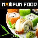 Nampunfood จำหน่ายวัตถุดิบซูชิ สินค้าเกรดเอ สะอาดปลอดภัยมั่นใจได้