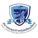 สมาคมธุรกิจคริสเตียนไทย