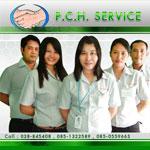 บริการรับจ้างเหมาแรงงานไทย  และต่างด้าว (MOU)