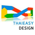 Thaieasydesign รับทำเว็บไซต์ ออกแบบเว็บไซต์ ถ่ายภาพ หาดใหญ่