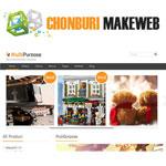 บริษัท รับทำเว็บไซต์ราคาถูก ชลบุรี มีเว็บไซต์โปรโมทร้านค้าและองค์กร