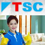 thaiskyclean บริการทำความสะอาด เช็ดกระจก ขัดเงาพื้น ทำความสะอาด