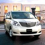 บริษัทนำเข้า Toyota Alphard ยนตรกรรมระดับหรู สมรรถนะยอดเยี่ยม