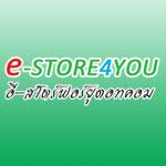 e-store4you จำหน่ายเสื้อผ้าแฟชั่น กระเป๋า รองเท้า นาฬิกา