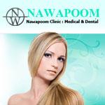 นวภูมิสหคลีนิก คลีนิกศัลยกรรมและทันตกรรมตกแต่งฟัน