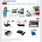 จำหน่าย Android TV box ราคาถูก