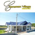 โครงการหมู่บ้าน Chanawan