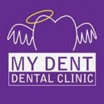 คลินิกทันตกรรมมายเดนท์ จัดฟันโดยทันตแพทย์เฉพาะทาง ฟอกสีฟันทำฟัน