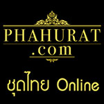 ร้านชุดไทย phahurat.com
