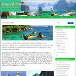 We arrange all tours in Andaman Sea รับจัดทัวร์ตรัง ทัวร์กระบี่