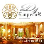 รับออกแบบตกแต่งภายใน: ออกแบบบ้านคลาสสิคหรูหรา Emperor D1