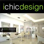 บริการ ออกแบบตกแต่งภายในร้านค้า ออกแบบ Shop ออกแบบ Display