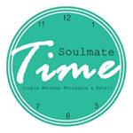 ร้าน นาฬิกาคู่ SoulmateTime