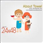 About Towel ขายผ้าขนหนูคุณภาพดี