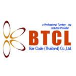 BarcodeThailand.com ผู้เชี่ยวชาญด้านงานระบบ Barcode (บาร์โค้ด)