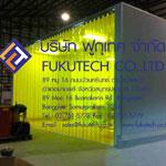บริษัท ฟูกุเทค จำกัด (Fukutech Co.,Ltd.) เป็นผู้นำเข้า ม่านพลาสติก