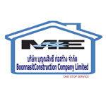 บริษัท บุญณสิทธิ์ ก่อสร้าง จำกัด  Boonnasit Contruction