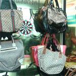 bag2sales