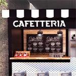 ร้านน็อคดาวน์ คีออส คีออสกาแฟ ร้านกาแฟ
