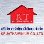 ครัวไทยมีเนียม ชุดครัวอลูมิเนียมสำเร็จรูป ศุนย์จำหน่ายและผู้ผลิตเฟอร์นิเจอ