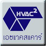 จำหน่ายสินค้า BELIMO SIEMENS Dwyer Honeywell Huba HVAC Control