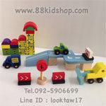 88่kidshopจิ๊กซอว์เด็ก ราคาส่ง จิ๊กซอว์ไม้ ของเล่นไม้ ของเล่นเด็ก
